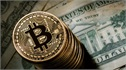 Special Blog Entry: Bitcoin Exuberance