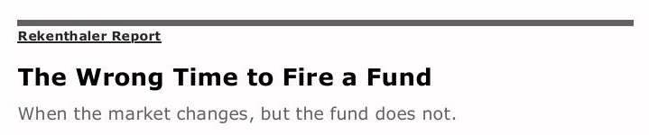 The Wrong Time To Fire a Fund
