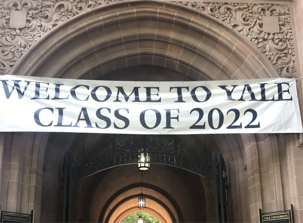 MY SON USED THE FRONT DOOR TO GET INTO YALE