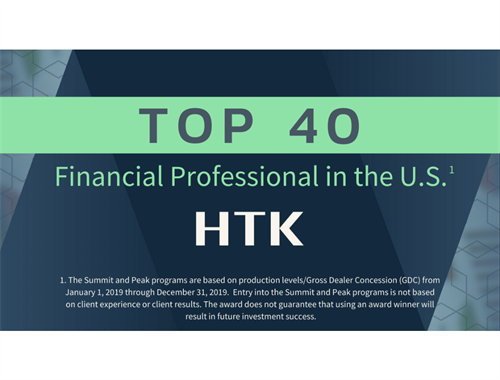 <b>Debra Clark Recognized as Top Financial Professional in the U.S. by HTK</b>