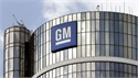 8 Questions for GM Employees Faced with Involuntary Severance