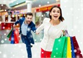 Ways You Can Avoid the Holiday Spending Trap